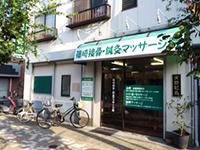 jiko5